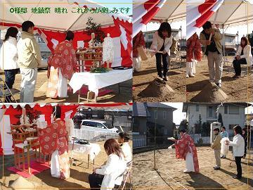 Osama 地鎮祭