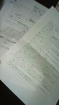 20081108121706