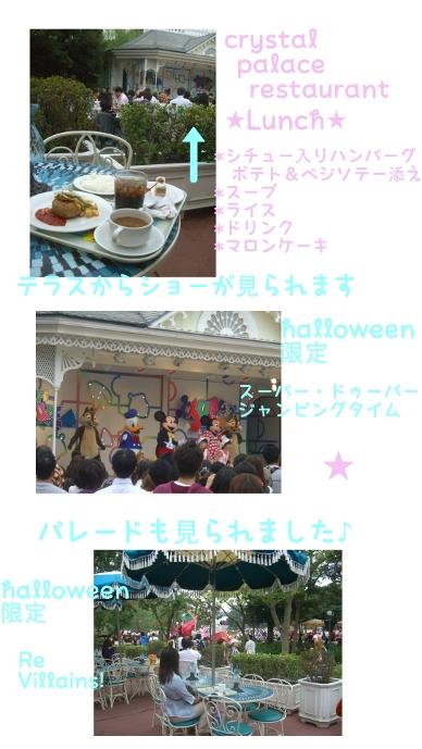 crystal-palace-restaurant09