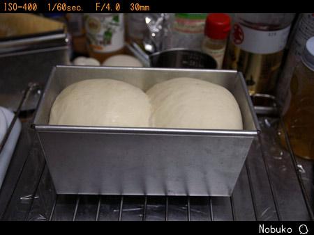 食パン焼く前