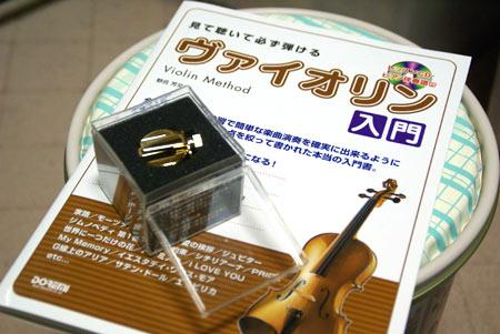 練習用の本と消音器