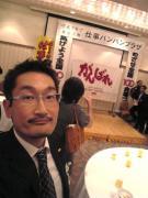 東京上野1