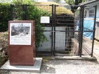 広島城・地下通信室