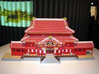 日本国/琉球王国のグスク及び関連遺産群(首里城)