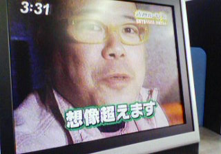 4_20080222191152.jpg
