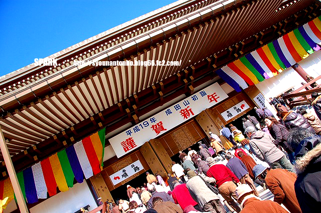 成田山へも行ったんだった。。。