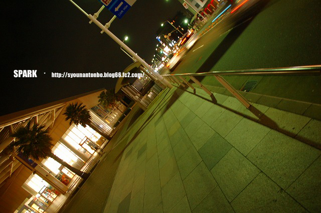 江ノ島水族館前