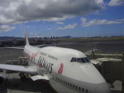 070531airport.jpg