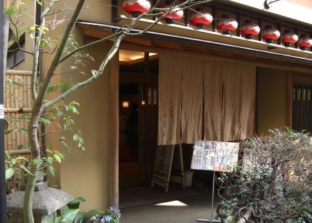 200803tori.jpg
