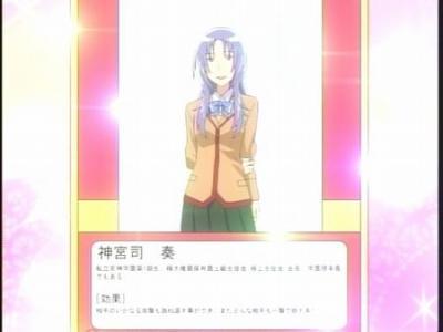 0901goku03.jpg