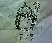 64_189_2.jpg