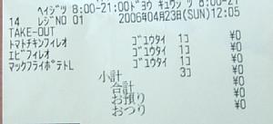 yuutai.jpg
