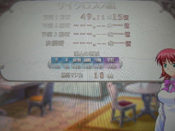 2DSCN7736.jpg
