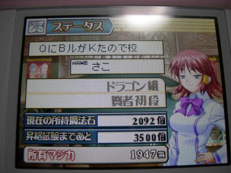 DSCN8985.jpg