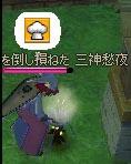 050108-01mabi.jpg