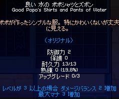 050117-01mabi.jpg