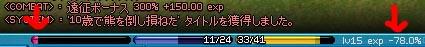 051219-02mabi.jpg