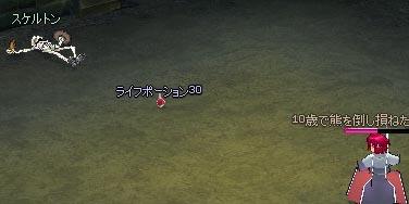 051223-03mabi.jpg