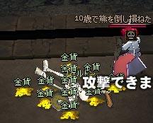 051226-02mabi.jpg