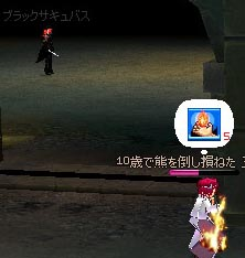051229-04mabi.jpg