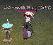 060104-01mabi.jpg