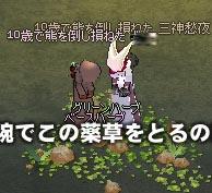 060104-02mabi.jpg
