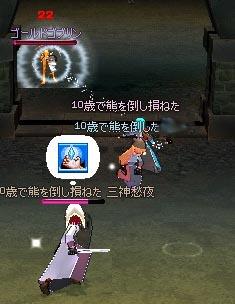 060107-01mabi.jpg