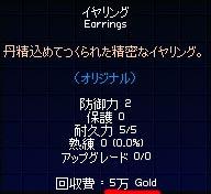 060111-01mabi.jpg