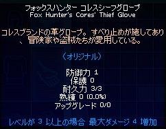 060111-02mabi.jpg