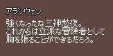 060114-01mabi.jpg