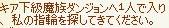 060121-01mabi.jpg
