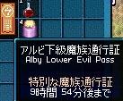 060121-04mabi.jpg