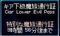 060123-03mabi.jpg