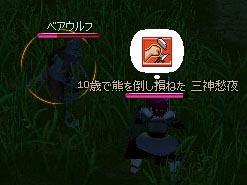 060129-01mabi.jpg