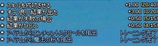 060131-01mabi.jpg