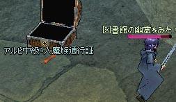 060201-02mabi.jpg
