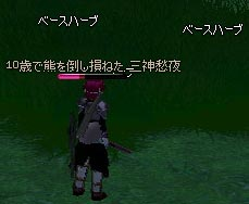 060201-04mabi.jpg