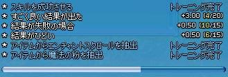 060207-01mabi.jpg