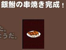 060207-02mabi.jpg