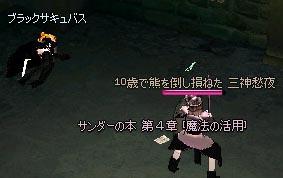 060208-01mabi.jpg