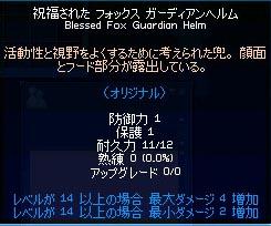 060210-01mabi.jpg