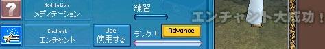 060211-01mabi.jpg
