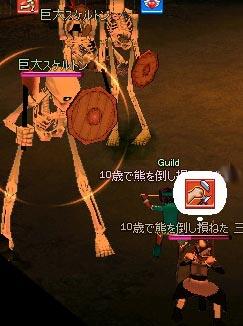 060211-02mabi.jpg