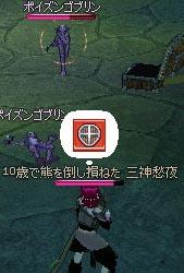 060212-02mabi.jpg