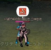 060213-01mabi.jpg