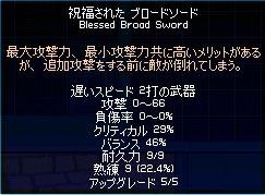 060213-03mabi.jpg