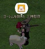 060214-01mabi.jpg