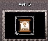 060214-04mabi.jpg