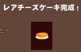 060217-01mabi.jpg