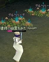 060219-01mabi.jpg